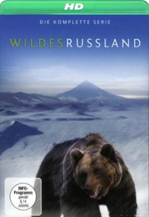 Wildes.Russland.2008.German.AC3.720p.HDTV.x264