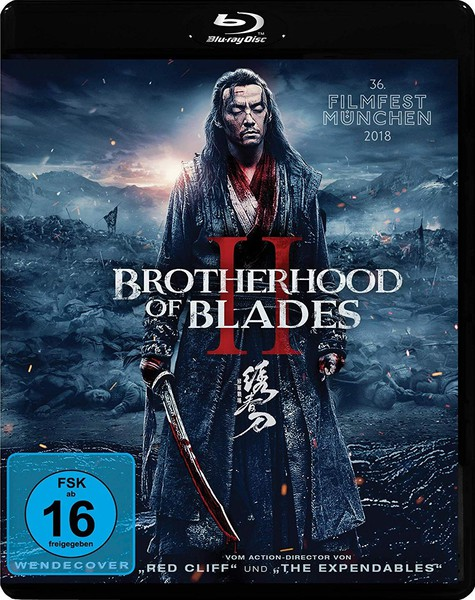 download Brotherhood of Blades 2 (2017)