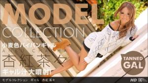 Chacha Anku - Model Collection (2018/HD)