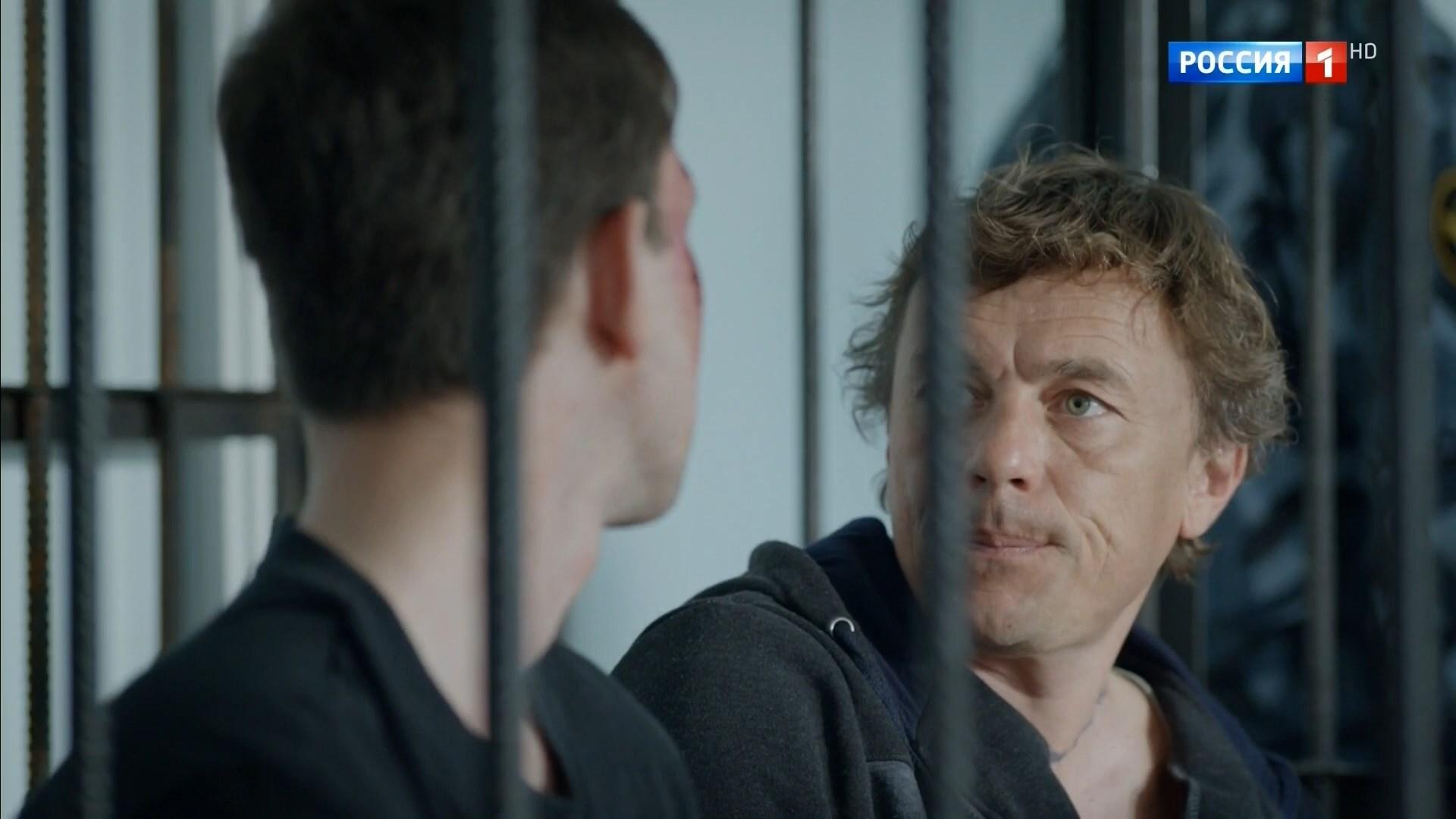 Изображение для Доктор Рихтер. Продолжение / Сезон 2, Серия 1-16 из 16 (2018) HDTV 1080p (кликните для просмотра полного изображения)