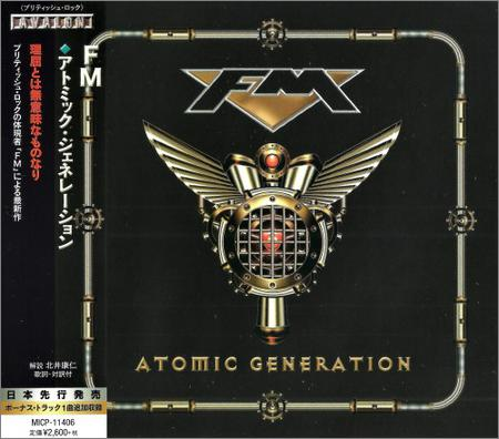 FM - Atomic Generation (Japanese Edition) (2018)