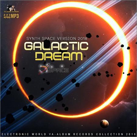 VA - Galactic Dream Synth Space Version (2018)