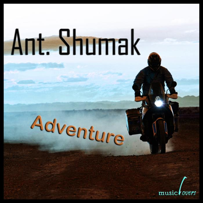 Ant. Shumak - Adventure (2018)
