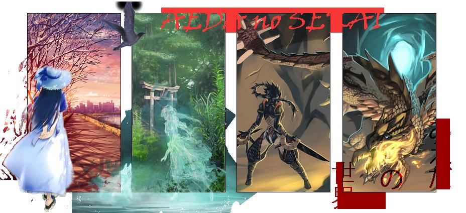 Aeda no Sekai