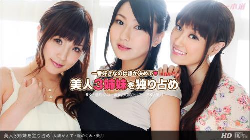 Kaede Oshiro, Megumi Haruka, Miduki - Hardcore (SiteRip)