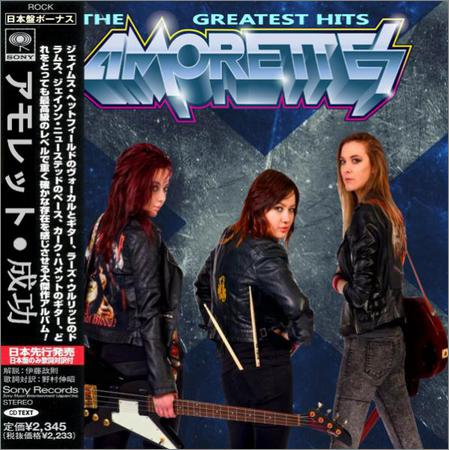 The Amorettes - reatest Hits (Compilation) (Japanese Edition) (2018)
