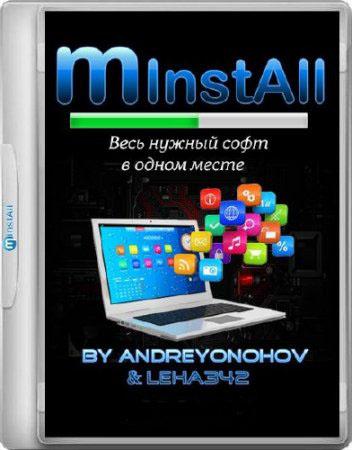 MInstAll v.06.12.2018 By Andreyonohov & Leha342 (ISO) [Ru]