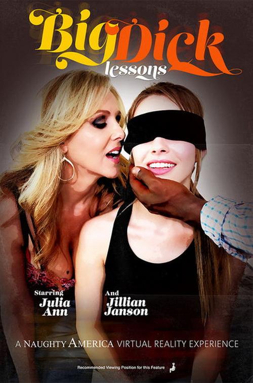 Jillian Janson, Julia Ann - Hardcore (FullHD)