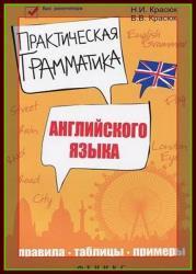 Нинель Красюк 4 книги