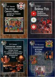 Mediaevalia. 33 тома