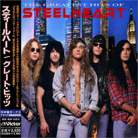 Steelheart - The Greatest Hits Of (Compilation) (Japanese Edition (2018)