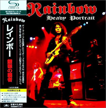 Rainbow - Heavy Portrait (Japanese Limited Edition) (2CD) (2012)