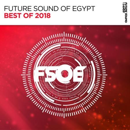 FSOE - Best Of 2018 (2018)