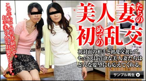 Kaori Takemura, Kaho Miura - 3P with 2 Beautiful Horny Mature Women (HD)