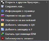 https://s15.directupload.net/images/181215/temp/jjjsd5i4.png