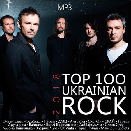 VA - Top 100 Ukrainian Rock (2018)