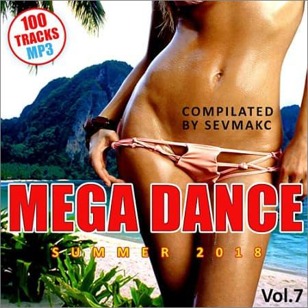 VA - Mega Dance Summer Vol.7 (2018)