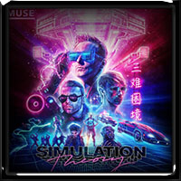 Muse - Simulation Theory  2018