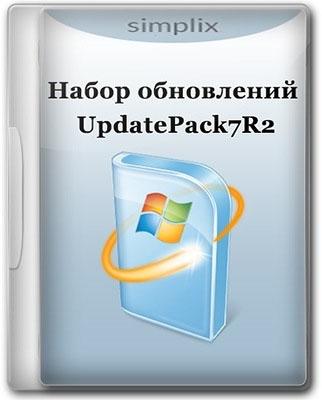 Набор обновлений UpdatePack7R2 для Windows 7 SP1 и Server 2008 R2 SP1 19.1.12 (x86/x64) (2019) Multi/Rus