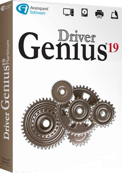 Driver Genius Professional v19.0.0.140 + Portable