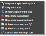 https://s15.directupload.net/images/190131/temp/vssrgydg.png