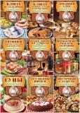Бабушкины рецепты. 10 книг